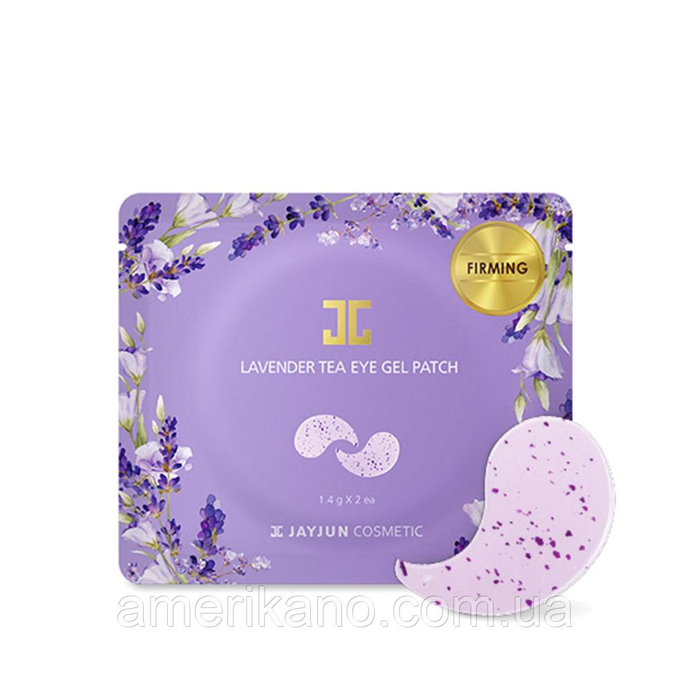 Патчі під очі Jayjun Lavender Eye Gel Patch (1 пара в індивідуальній упаковці)