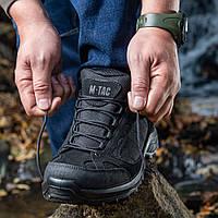 Кроссовки демисезонные M-TAC Black черные