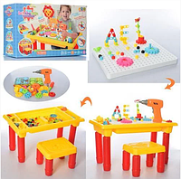 Столик - песочница с мозаикой и шуруповертом на 296 деталей и стульчиком