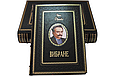 """Книга в шкіряній палітурці і подарунковому футлярі """"Вибране"""" Іван Франко, фото 3"""