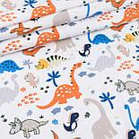 """Клапоть фланелі """"Динозаври помаранчеві, сині, сірі, розмір 48*90 см, фото 2"""