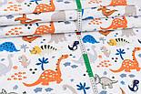 """Клапоть фланелі """"Динозаври помаранчеві, сині, сірі, розмір 48*90 см, фото 3"""