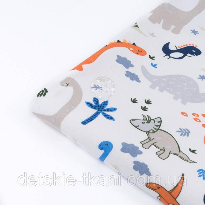 """Лоскут фланели  """"Динозавры оранжевые, синие, серые"""", размер 48*90 см"""