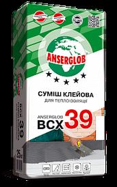 Фасадний клей ANSERGLOB (Ансерглоб) BCX 39 для приклеювання теплоізоляції (25кг)