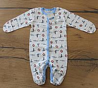 Человечек трикотажный для новорожденных с закрытыми ручками / Чоловічок трикотажний для новонароджених