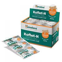 Кофлет-Н Леденцы от кашля и боли в горле со вкусом имбиря 6 шт Индия Хималая