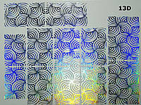 Фольгированный слайдер №13Д