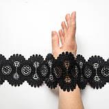 Мереживо макраме чорного кольору, ширина 10 див., фото 3