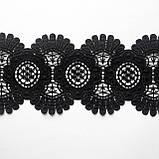 Мереживо макраме чорного кольору, ширина 10 див., фото 4