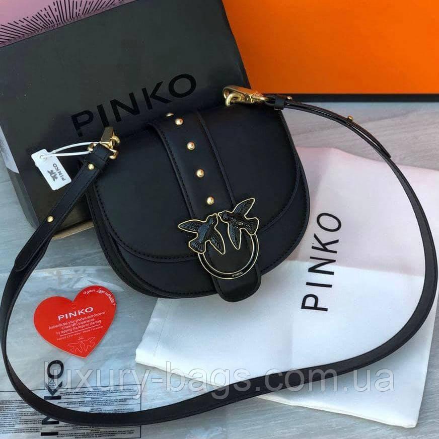 Женская полукруглая сумка Pinko Пинко