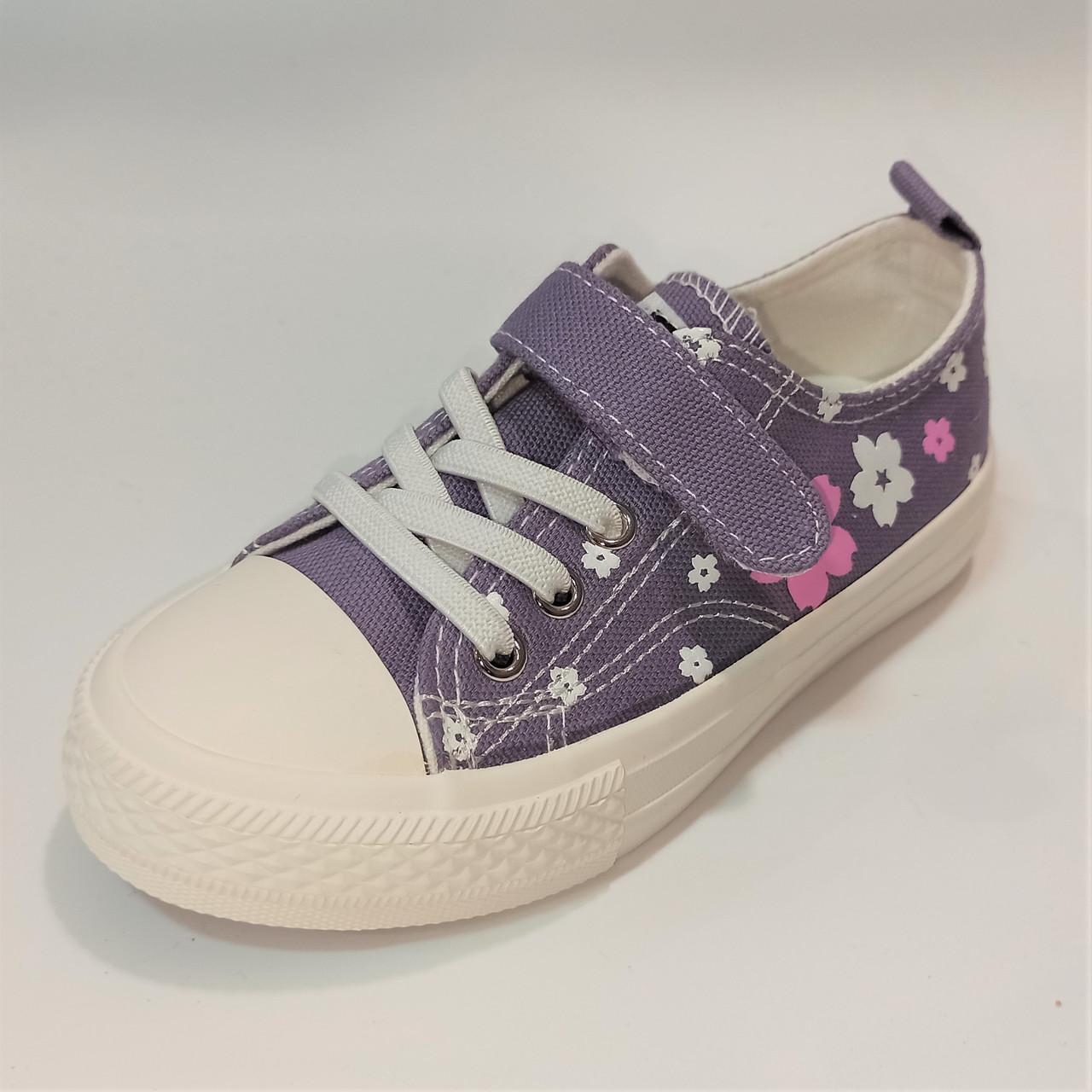 Фіолетові кеди на дівчинку розмір 25-37