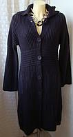 Платье женское кофта пальто вязаное очень теплое зимнее бренд миди Papaya р.48 4482