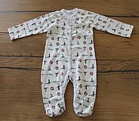 Человечек трикотажный для новорожденных / Чоловічок трикотажний для новонароджених