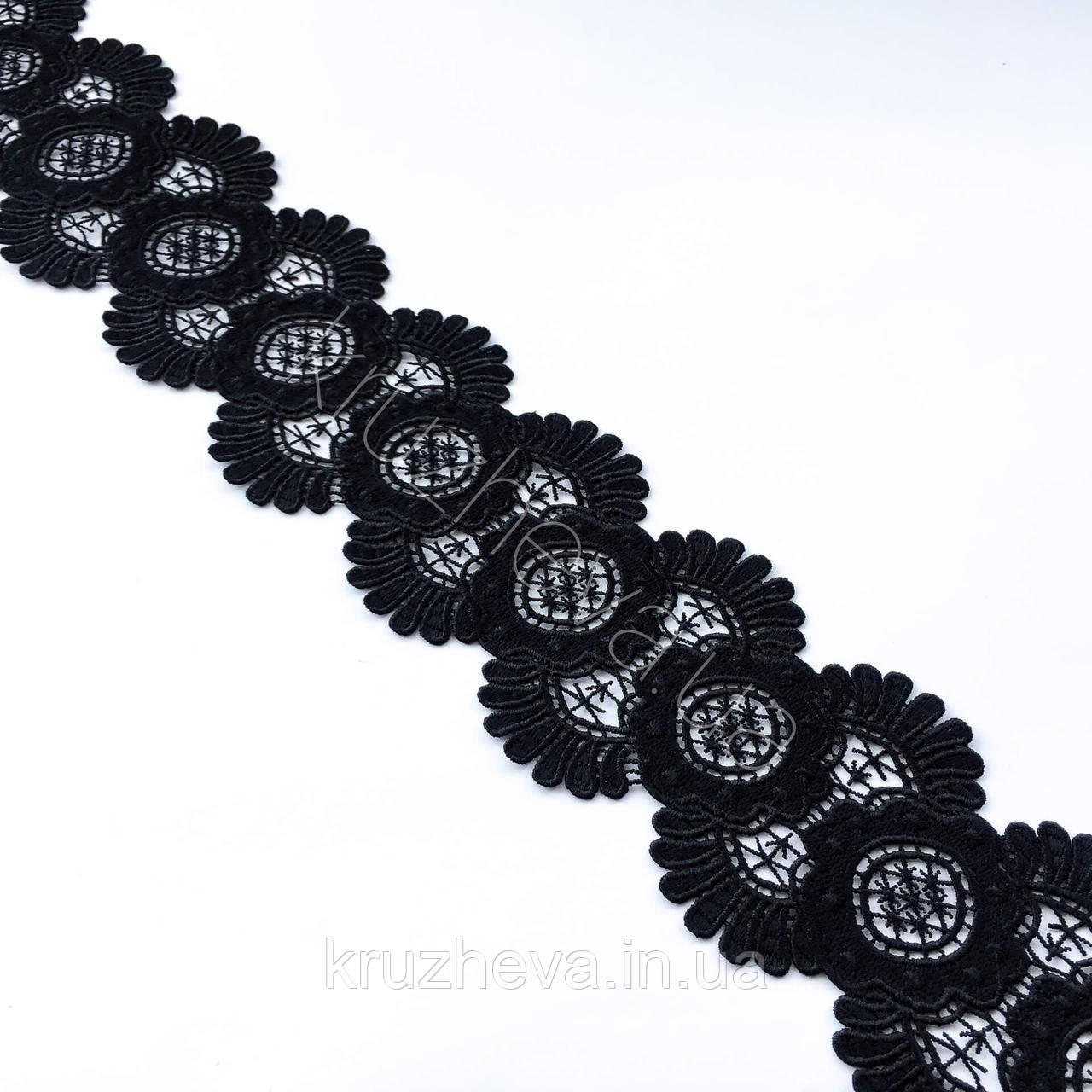 Мереживо макраме чорного кольору, ширина 10 див.