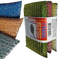 Губки для тефлонового посуду ЕВРОСКРЕБОК (4шт) 125х80мм