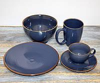 """Набор посуды """"Jacob"""" 5 предметов"""