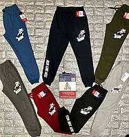 Детские спортивные трикотажные штаны на манжетах для мальчиков Athletic4-7 лет, цвет уточняйте при заказе