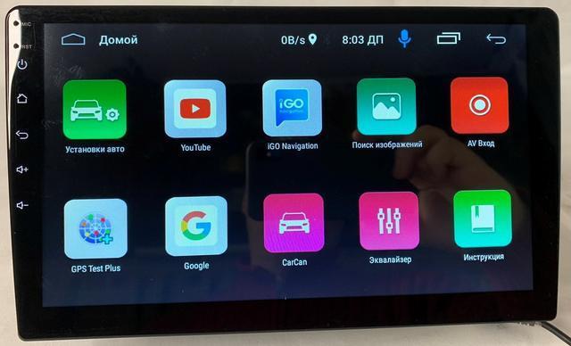 Автомагнітола 2DIN 9 діагональ X9116 Android 9 магнітола автомобільна універсальна 1 дін