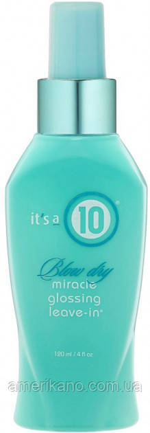 Несмываемый блеск для волос It's a 10 Blow Dry Miracle Glossing Leave-in 120 мл
