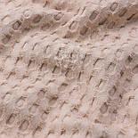"""Лоскут бавовняної тканини """"Бельгійська вафелька"""" бежевого кольору, розмір 40 * 230 см., фото 3"""