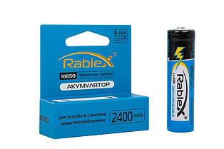 Аккумулятор Rablex 18650-2400mAh, с защитой