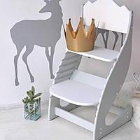 Стул детский регулируемый Растущий стул с дерева Стул для школьника Подарок на 2 года