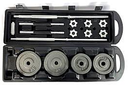 Комплект Premium штанга, гантелі металеві в подарунковому кейсі вагу 50 кг (Набір гантелі, штанга)