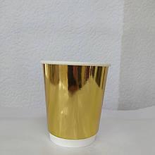Набор бумажных стаканов цвет золотой 185 мл 5шт