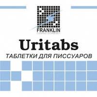 URITABS - Таблетки для писсуаров