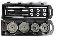 Комплект Premium штанга, гантелі металеві в подарунковому кейсі вагу 50 кг (Набір гантелі, штанга), фото 1