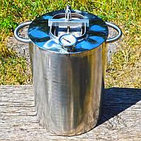 Перегонный куб на 50 литров