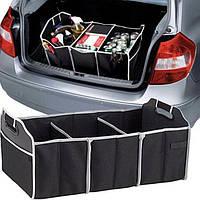 Органайзер для автомобиля в багажник UKC 7369, черный