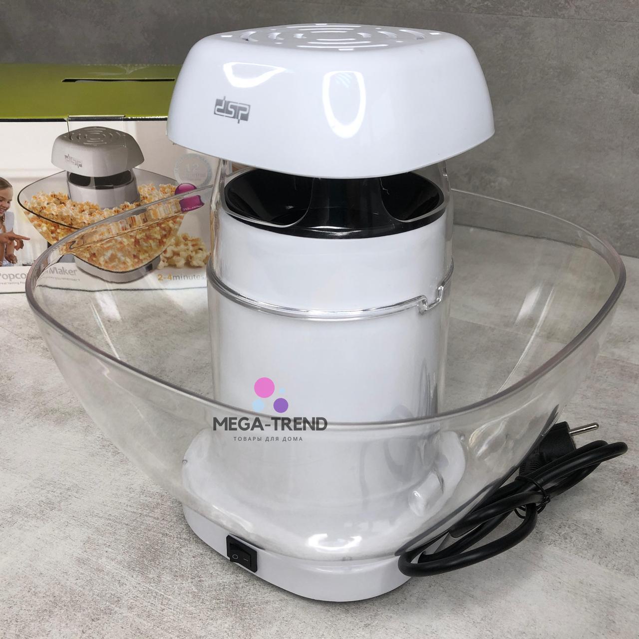 Попкорница, Аппарат для приготовления попкорна Popcorn maker DSP KA2018