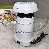 Попкорница, Аппарат для приготовления попкорна Popcorn maker DSP KA2018, фото 1