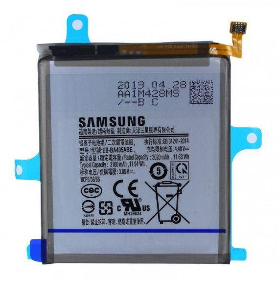 Акумулятор Samsung A405 Galaxy A40 / EB-BA405ABE (3100 mAh) 12 міс. гарантії
