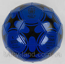 Мяч футбольный СИНИЙ арт. 40068