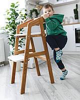 Стул детский регулируемый Растущий стул с дерева Подарок на 2 года