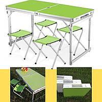 Стол туристический складной усиленный + 4 стула. Алюминиевый стол и стулья для пикника, кемпинга и рыбалки
