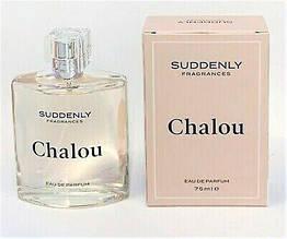 Женская туалетная вода Suddenly Chalou eau de parfum 75ml Германия