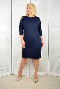 Платье темно-синее трикотаж с напылением - Модель 3.228