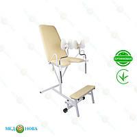 Кресло гинекологическое кг-1ме (кресло для гинеколога) Завет
