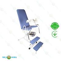 Гинекологическое кресло кг-1м (кресло для гинеколога) Завет