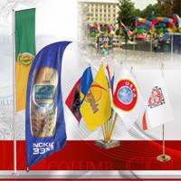 Флаги, флажки, знамена рекламные, фирменные с символикой заказчика