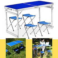 Стол туристический складной усиленный + 4 стула. Алюминиевый стол-чемодан и стулья для пикника, кемпинга