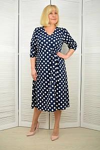 Платье софт синее в белый горошек - Модель 3.231