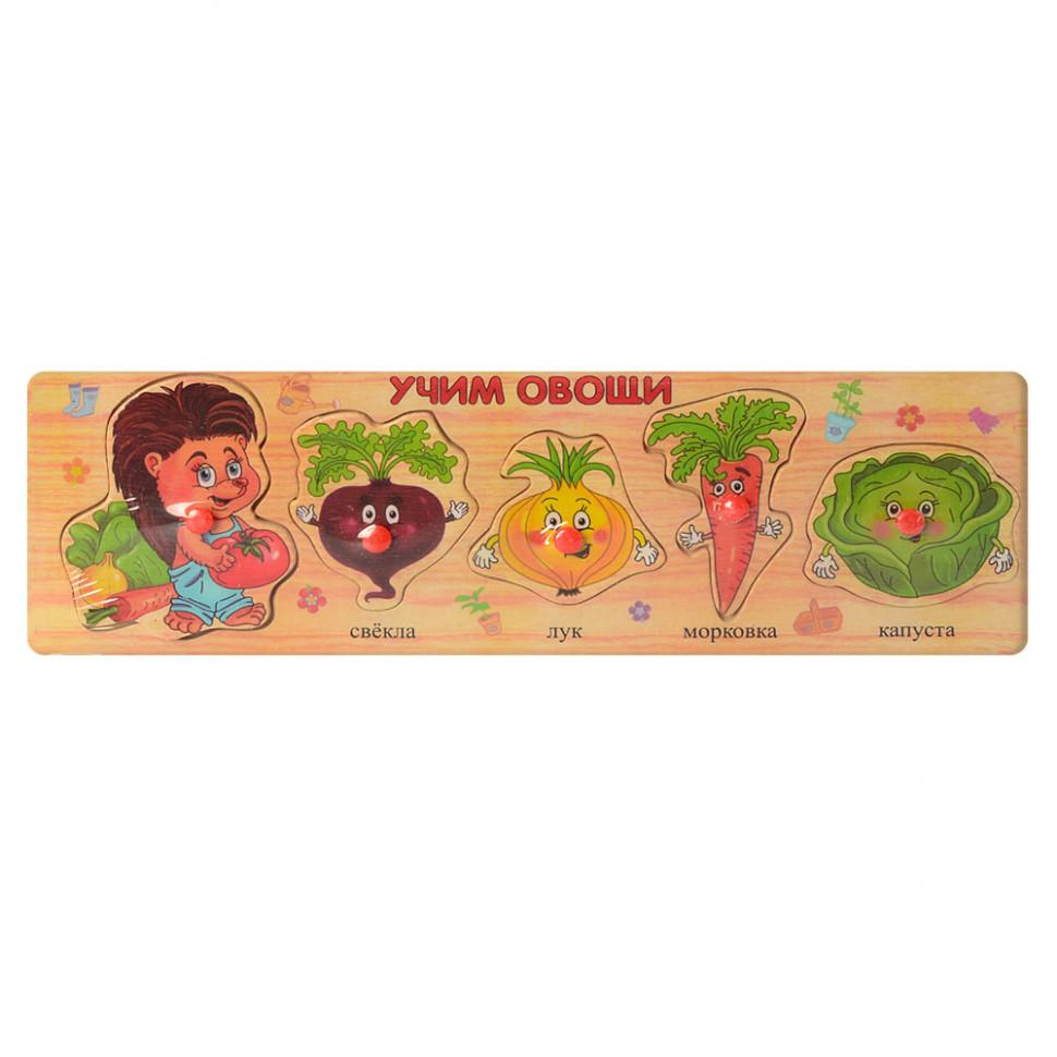 Дерев'яна іграшка Рамка-вкладиш MD 2022 (Вчимо овочі)
