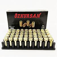 Патрон OZKURSAN холостой пистолетный 9мм - отправка с авансом