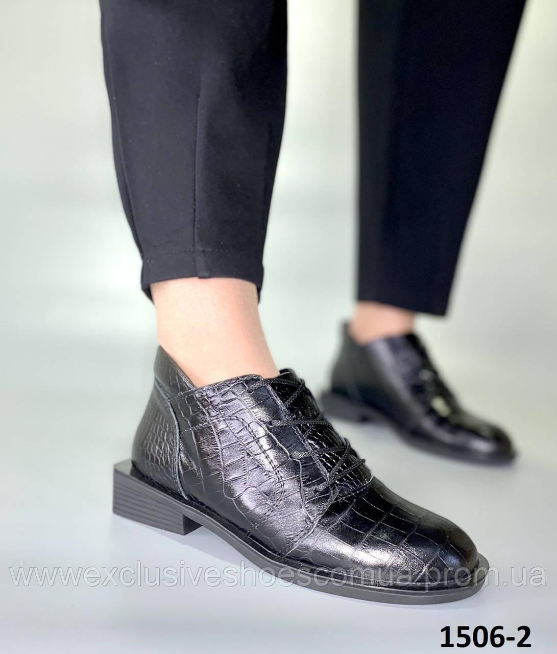 Ботинки женские демисезонные кожаные черные классические на шнуровке