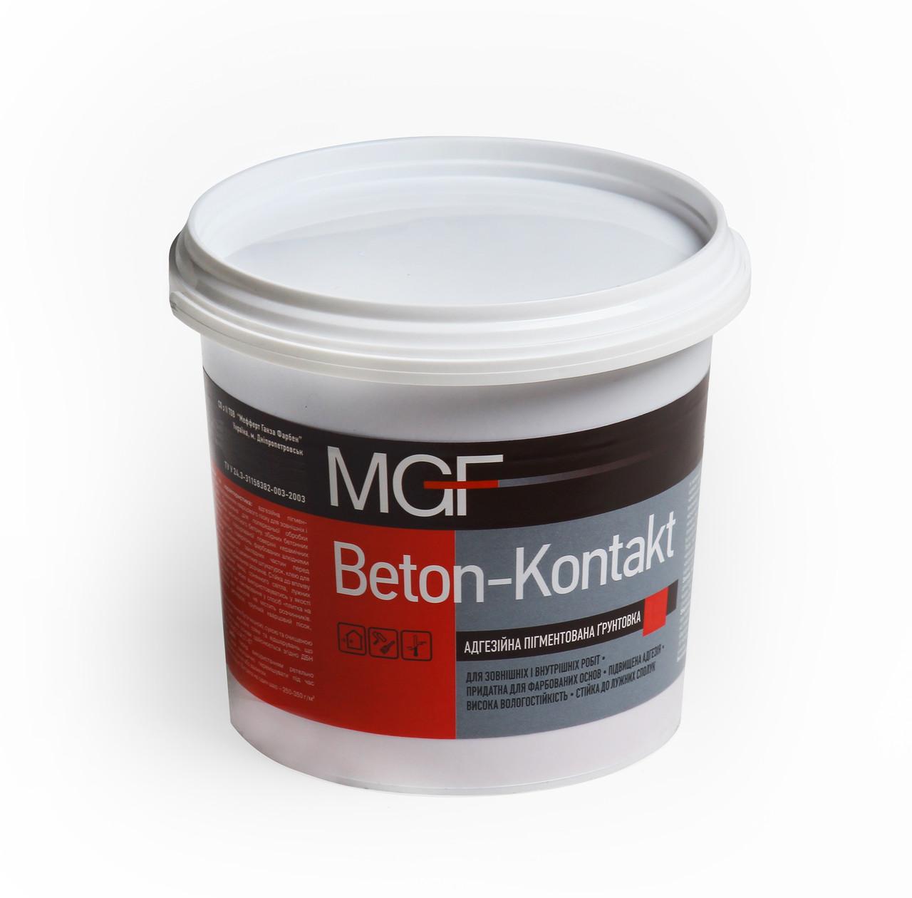 Пігментна ґрунтовка Mgf Бетон-контакт 1.4 кг