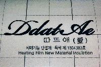 Теплоизолирующая подложка с заземлением (E-pex, 4мм), фото 1